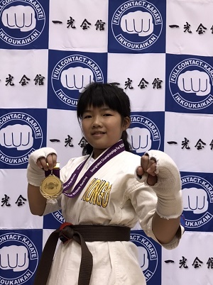 曽和咲良ちゃん優勝!