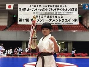 曽和咲良ちゃん第3位!